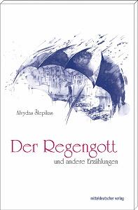 regengott_187.jpg
